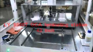 2015 New LY 9800T Automatic OCA vacuum laminating Station 42 inch