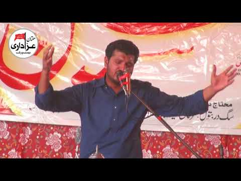 Zakir Yasir Raza Jhandvi | 23 June - 9 Haar 2018 | Yadgar New Qasiday And Masiab |