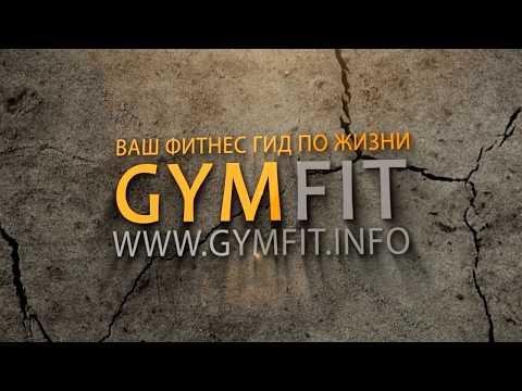 АНАСТАСИЯ КВИТКО Фитнес мотивация для девушек!!!