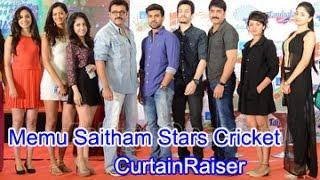 Memu Saitham Stars Cricket Curtain Raiser