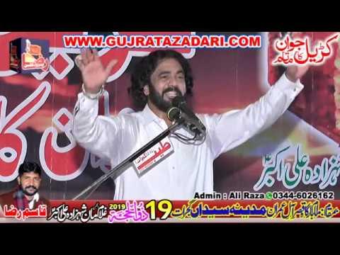Zakir Sadiq Hussain Shahrazi | 19 Zilhaj 2019 | Madina Syedan Gujrat || Raza Production