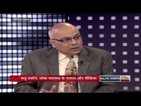 Media Manthan - Public Healthcare: H1N1 Flu and Media Coverage