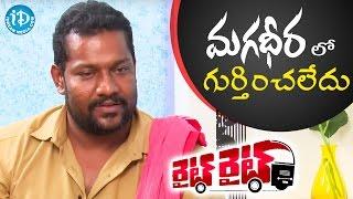 No One Can Recognize Me In Magadheera Movie - Baahubali Prabhakar || Talking Movies With iDream