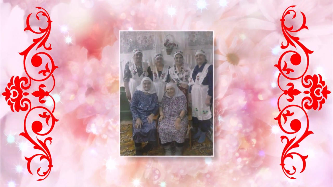 Татарская открытка на татарском языке