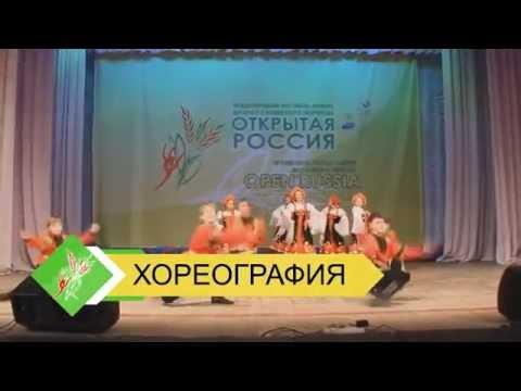 Анонс xiii международного фестиваля