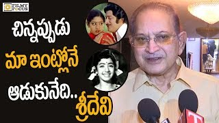 Superstar Krishna Pays Tribute to Legendary Actress Sridevi | #RIPSridevi