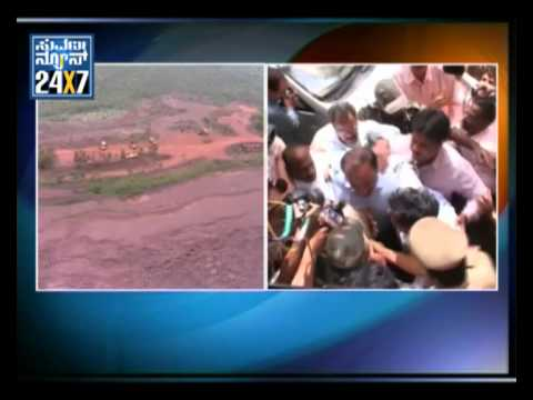 CBI Charge Sheets Reddy in Illegal Mining Case - Suvarna news