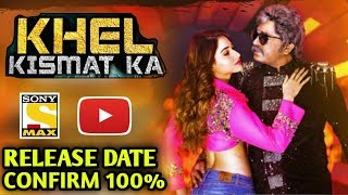 Khel Kismat Ka Full Hindi Dubbed Movie | Release Date Confirm | Silambarasan | Shriya Saran