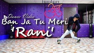 download lagu Ban Ja Tu Meri Rani Dance   Tumhari gratis