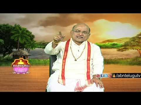 Garikapati Narasimha Rao | Nava Jeevana Vedam | Full Episode 1462 | ABN Telugu