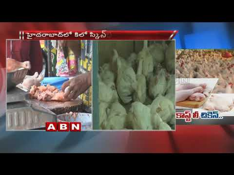 Hyderabad | Chicken Prices Skyrocket to Almost Rs 220 Per Kg | ABN Telugu