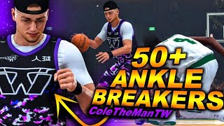 ColeTheManTW Uses The INSTANT ANKLE BREAKER CHEAT & Breaks 50 Ankles In 8 Min..