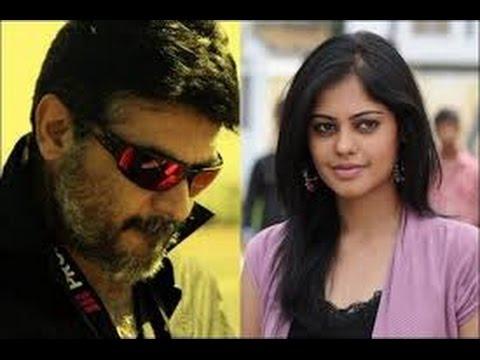 Thala 56: Bindu Madhavi To Play Ajith's Sister Role? | Siruthai Siva New Movie video