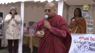 Athula Dassana New Year Celebration 2013