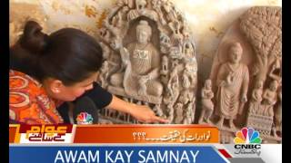 Awam kay samnay EP#27: The Reality of Artefacts found in karachi... Part 1