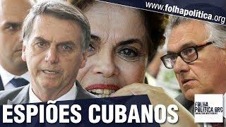 Jornal da Band descobre gravação do Governo Dilma com esquema para financiar Cuba via 'Mais Médicos'