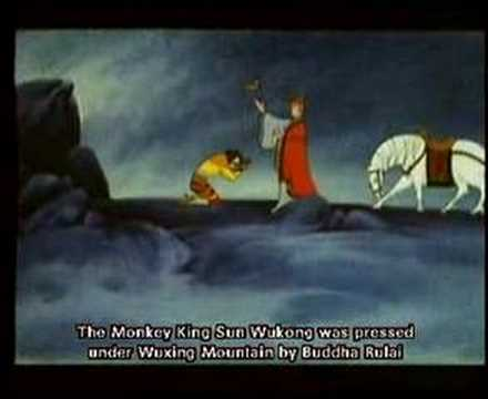 Monkey King Subdued the Evil DVD Video