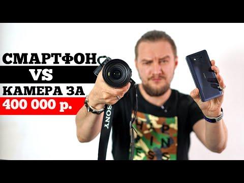 Nokia 9 Pureview против КАМЕРЫ за 400 тыс.