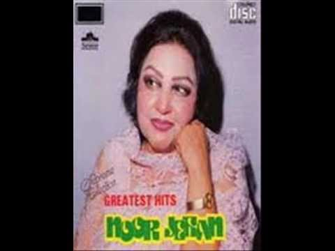 meray dil day sheeshay wich sajna by shahid kamal singer MADAM...