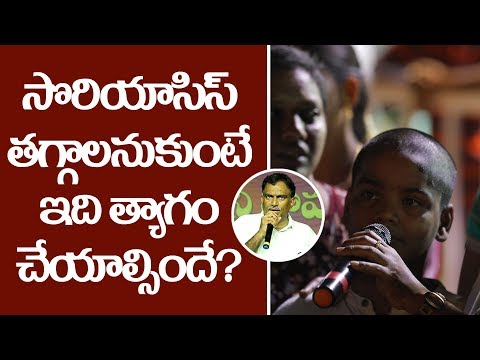 How to do Diet for Psoriasis | Public Doubts | Veeramachaneni Diet | Telugu Tv Online