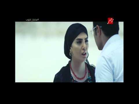 #ساحرة_الجنوب | روح تؤثر علي حسام بالسحر ليغير رأيه ويشهد علي مريم بـ