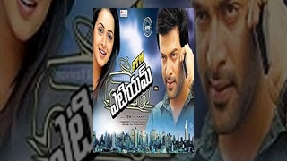 ATM - ATM Telugu Full Movie : Prithviraj, Bhavana