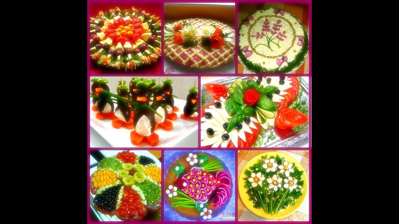 Простые украшения для салатов своими руками 75