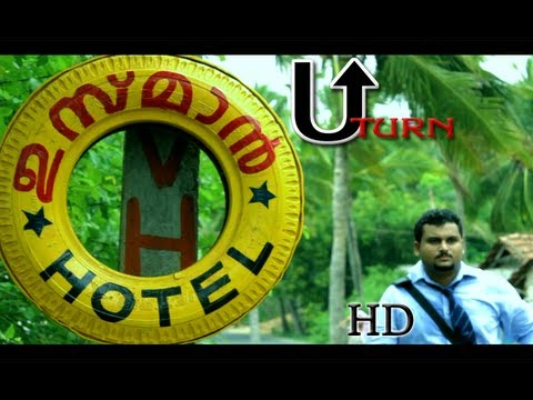 U Turn- Malayalam Comedy Short Film ( Life Will Take Its Uturn Even Faster Than You Think) video