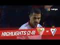 Sevilla promueve campaña digna de repetir en todo el mundo - Noticias de sporting cristal
