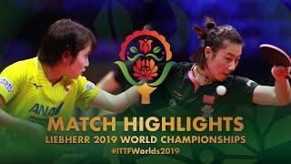 Ding Ning vs Miu Hirano | 2019 World Championships Highlights (1/4)