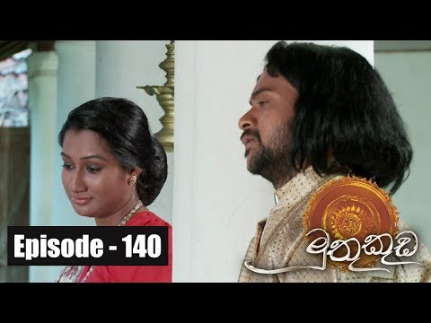 Muthu Kuda | Episode 140 18th August 2017