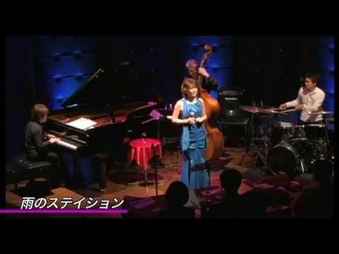 「雨のステイション」中山育子 野ション 検索動画 21