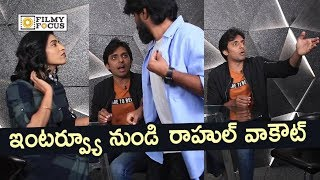 Mithai Movie Team Funny Interview || Priyadarshi, Rahul Ramakrishna
