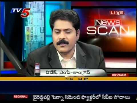 Discuss on Telangana Issue In Cabinet Expansion With Political Leaders (TV5) - Part 06