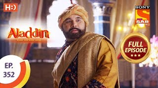Aladdin - Ep 352 - Full Episode - 20th December 2019