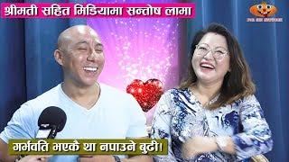 जन्ती ढिलो जाँदा आक्रोशित भईन् Santosh Lama की श्रीमती, गर्भवति भएकै था पाईनन्    Pirati   Forsee
