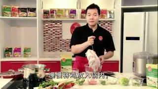 Prima Taste Hainanese Chicken Rice Cooking Demo (Chinese Subtitles)