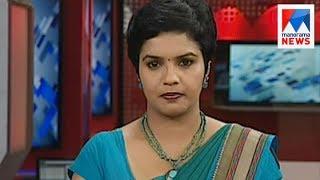 സന്ധ്യാ വാർത്ത | 6 P M News | News Anchor - Nisha Jebi | June 20, 2017  | Manorama News