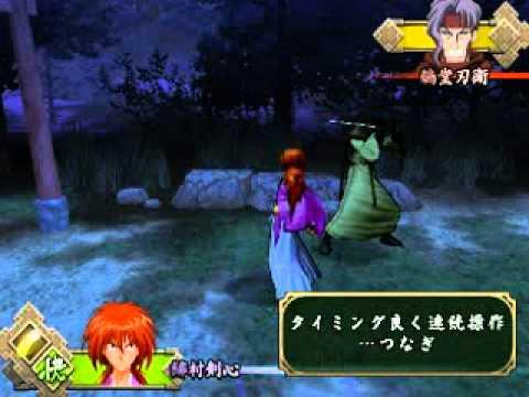 Samurai X (PS2 Gameplay) HD