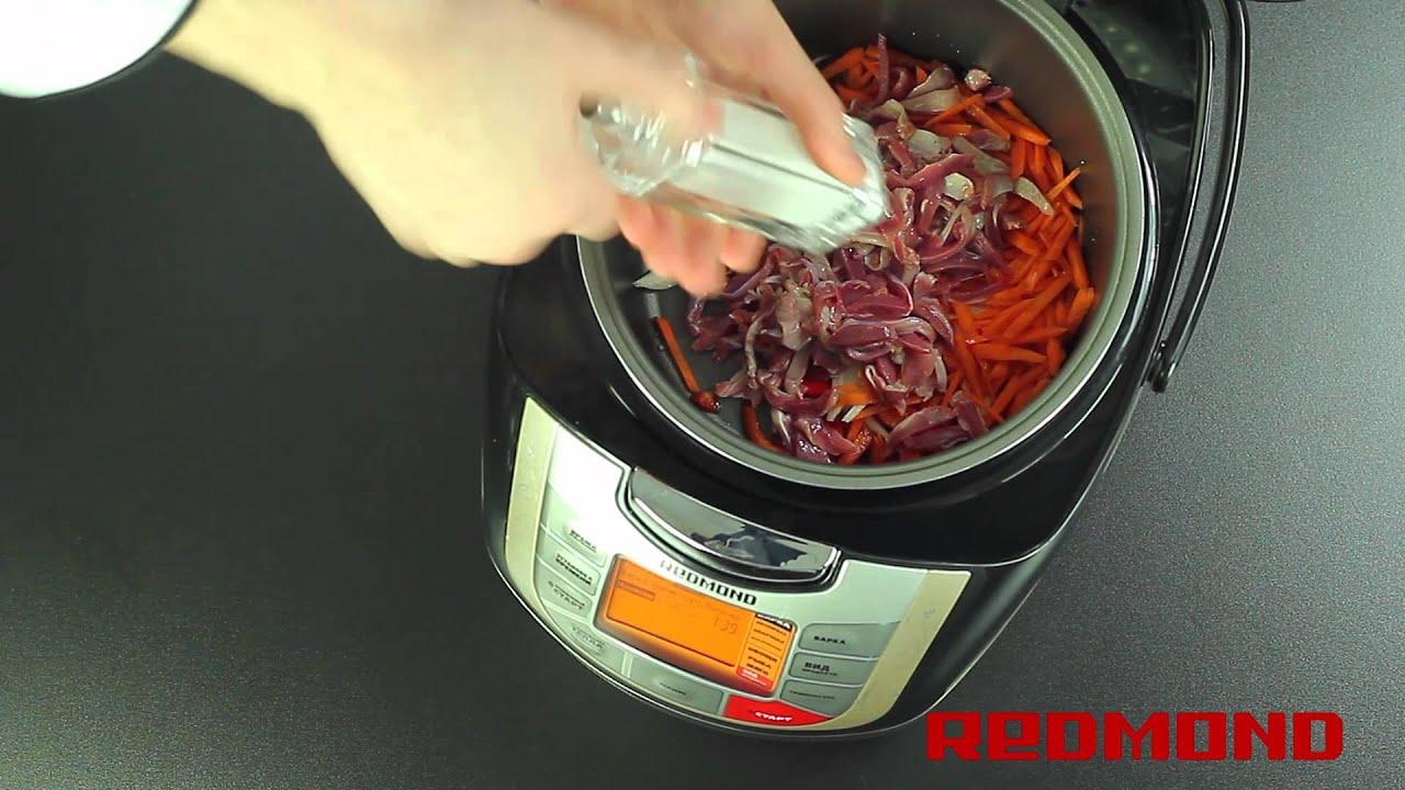 Рецепты с фото пошагово в мультиварке Редмонд 52