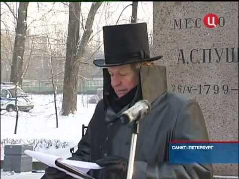 2012-02-10-Пушкин-Дантес.