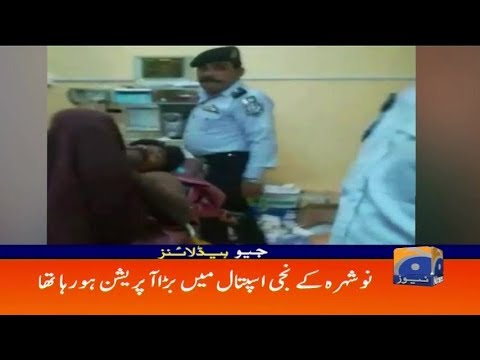 geo headlines 07 pm 26 september 2017 youtube