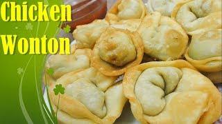 Chicken Wonton Recipe Bengali | Chinese Fried Wontons Recipe | অনথন | Onthon
