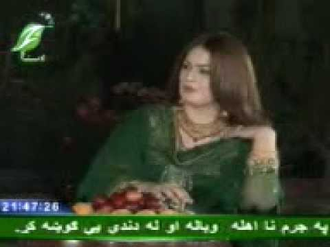 ghazala javed last interview