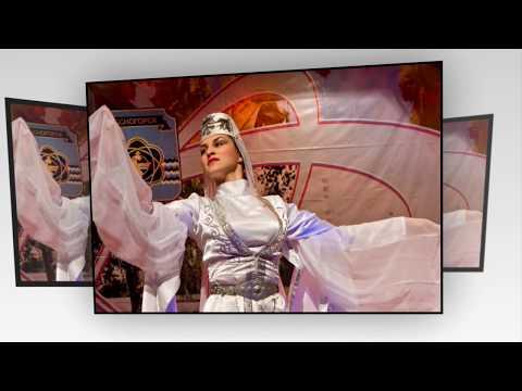 Государственный ансамбль народного танца «Кавказ» Абхазия