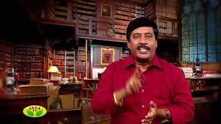 Kaalaimalar  Episode - 1816 Sindhikka Sila Nimidangal