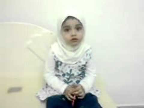 Video From My Phone(kerala Muslim Girl) video