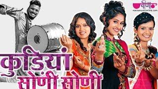 New Punjabi DJ Dance Song 2018 | Kudiyan Soni Soni HD | Vinod Rathore