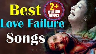 Love Failure  Sad Songs  Emotional Songs  Volga Vi