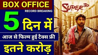 Super 30 Full Movie Collection, super 30 Box Office Collection Day 4, hrithik roshan, mrunal thakur,